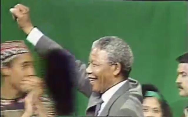 6.25.1990 Mandela